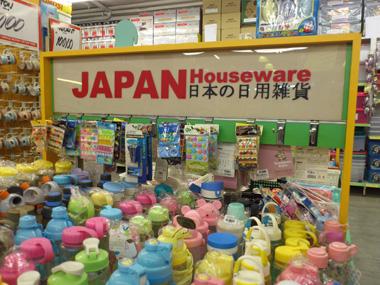 japanese houseware.jpg