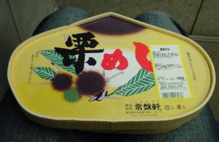 kurimeshi-1.jpg