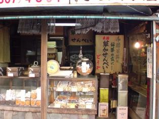 minowa senbei.jpg