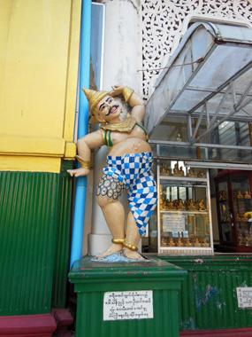 myanmar figure.jpg