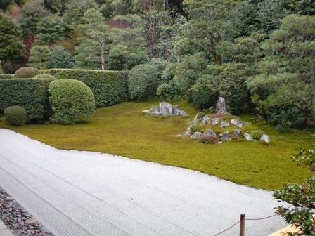 sesshu garden.jpg