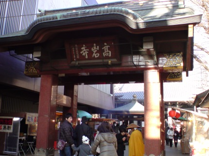 sugamo temple.jpg
