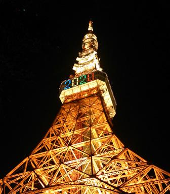 tower 2020.jpg