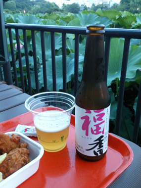ueno lotus and beer.jpg