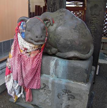 yushima ushi.jpg